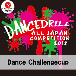 All Japan Competition 2018 EAST Dance Challenge Cup