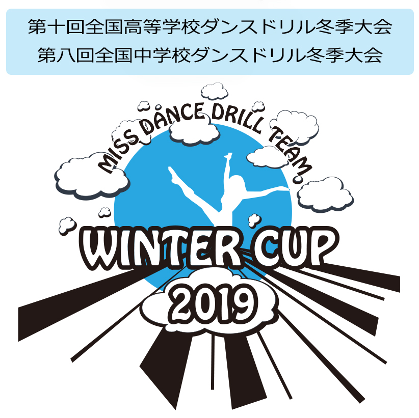 Dance Drill Winter Cup 2019