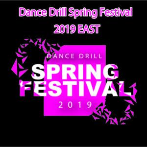 Dance Drill Spring Festival 2019 EAST