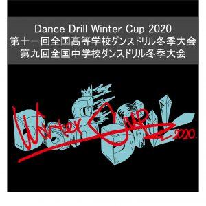 Dance Drill Wintercup 2020