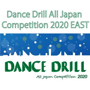Dance Drill All Japan Competition 2020 EAST