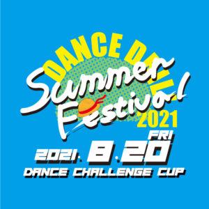 Dance Drill Summer Festival 2021